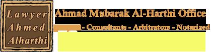 Ahmad Mubarak Al-Harthi Office